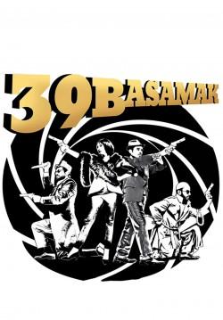 2018-11-13 20:00:00 39 Basamak