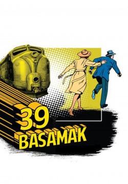 2017-04-24 20:00:00 39 Basamak