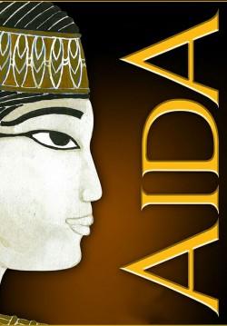 2017-11-25 Aida