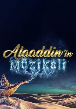2020-02-22 13:00:00 Alaaddin'in Müzikali