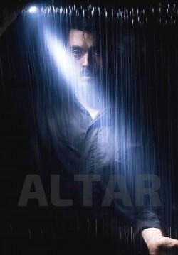 2018-06-22 Altar