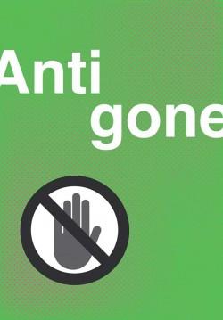 2021-09-18 15:00:00 Antigone