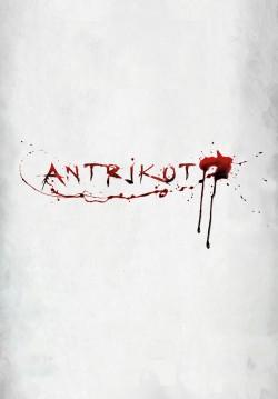 2018-01-17 Antrikot