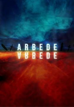2019-04-24 20:30:00 Arbede