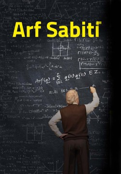 2021-09-18 20:30:00 Arf Sabiti