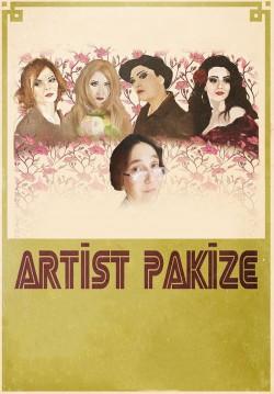 Artist Pakize