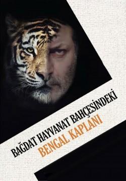 2018-02-13 20:00:00 Bağdat Hayvanat Bahçesindeki Bengal Kaplanı