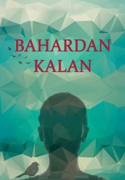 2015-12-12 20:30:00 Bahardan Kalan