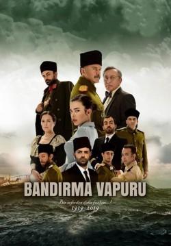 2020-04-01 20:30:00 Bandırma Vapuru