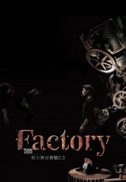 2019-09-21 20:30:00 Factory