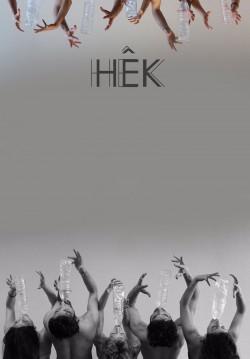 2017-11-21 20:30:00 Hek