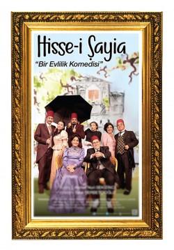 2019-12-07 20:30:00 Hisse-i Şayia (Bir Evlilik Komedisi)