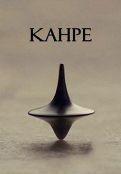Kahpe