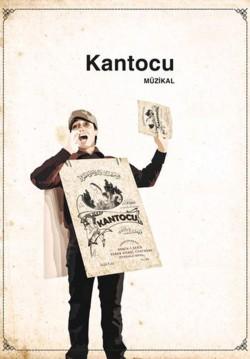 2019-04-26 20:00:00 Kantocu
