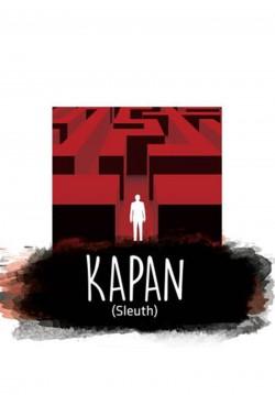 2018-02-24 Kapan (Sleuth)