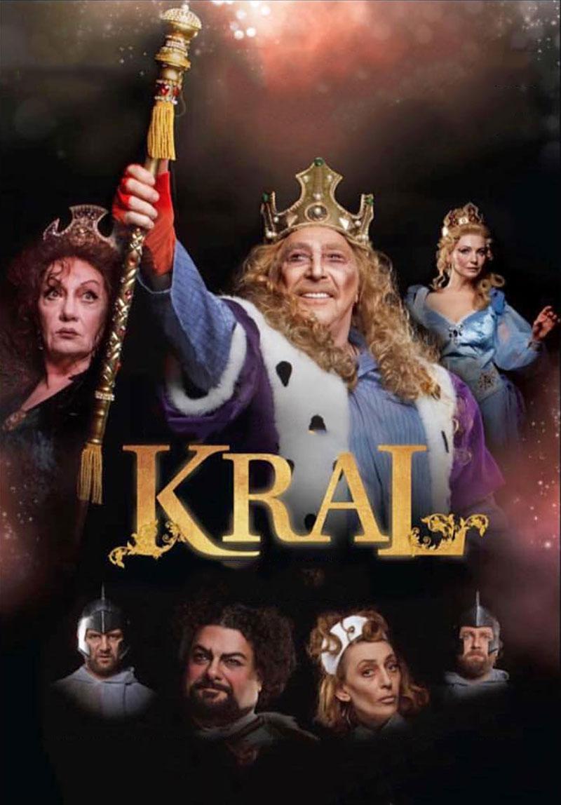 Kadrolu Okuyucukombineli Izleyici Kral Tiyatro Martı