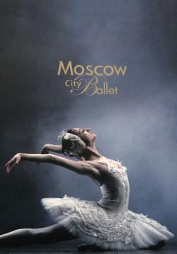Moscow State Ballet - Kuğu Gölü