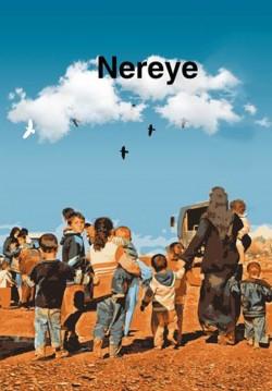 2019-02-21 20:00:00 Nereye