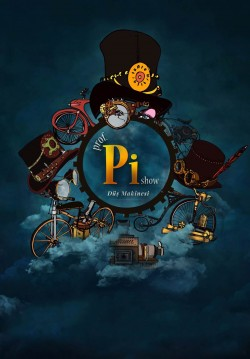 2019-12-08 19:00:00 Prof. Pi Show