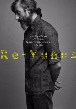 2018-01-17 20:30:00 Re-Yunus!