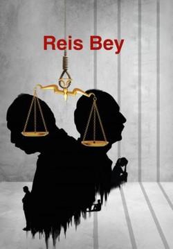 2018-10-16 20:00:00 Reis Bey
