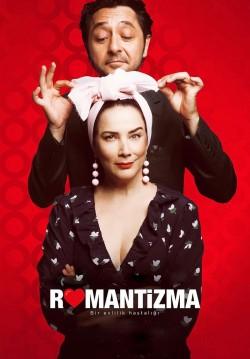 2020-01-29 20:00:00 Romantizma