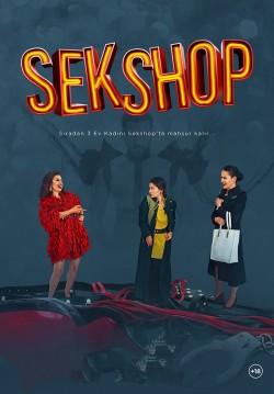 Sekshop