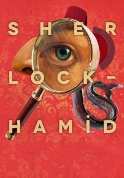Sherlock Hamid