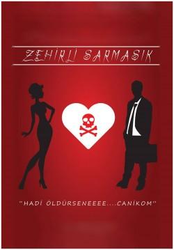 2016-11-05 20:30:00 Zehirli Sarmaşık