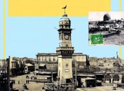 Levant'ın Gözleri: Dönem Kartpostallarında Şam, Beyrut, Kudüs ve diğerleri (1890-1930)