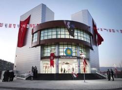 Altındağ Kültür Merkezi