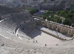 Altınoluk Amfi Tiyatro