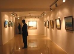 Atlas Sanat Galerisi