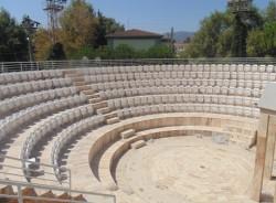 Çukurova Üniversitesi Açık Hava Tiyatrosu