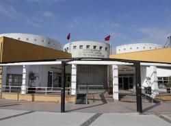 Dr. Selahattin Akçiçek Kültür Merkezi