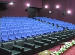 Elazığ Belediye Kültür ve Kongre Merkezi