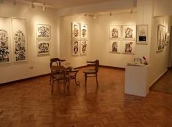 Krişna Sanat Merkezi