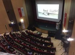 Ramazanoğlu Kültür Merkezi