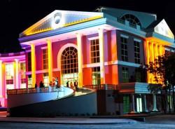 Samsun Büyükşehir Belediyesi Sanat Merkezi