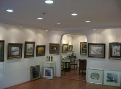 Sevgi Sanat Galerisi