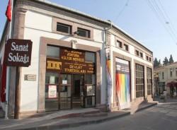 Urla Atatürk Kültür Merkezi Sahnesi