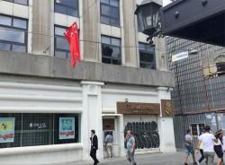 Ziraat Bankası Tünel Sanat Galerisi